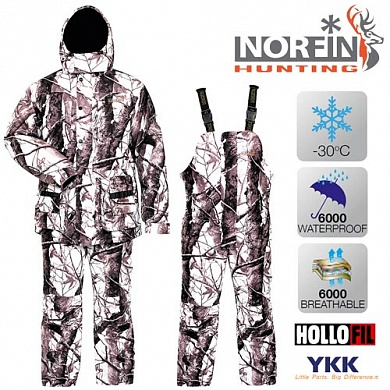 Костюм зимний Norfin Hunting WILD SNOW 05 р.XXL